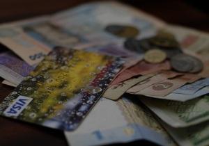 Налоговая - Верховна Рада - Депутат Гриценко предлагает Раде ликвидировать налоговую милицию
