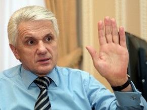Литвин не разделяет подходы Ющенко к истории Украины