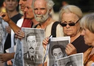 В Минске прошла акция оппозиционеров, требующих расследовать факты пропажи людей