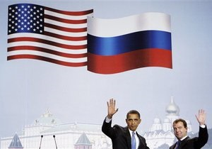 США предложили подписать договор по СНВ в Праге