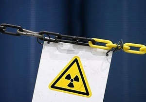 Украина и Россия создали СП по производству ядерного топлива