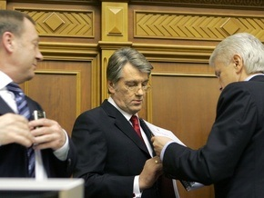 Конституция от Ющенко: Полный текст законопроекта