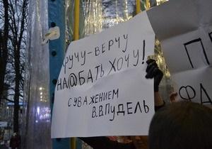 В Киеве во время акции в поддержку российской оппозиции задержаны пять человек