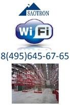 Беспроводная сеть Wi-Fi на складе