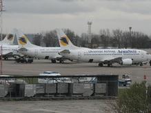 Пассажиропоток в украинских аэропортах вырос почти на четверть с начала года