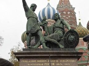 Россия празднует День народного единства