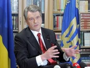 Ющенко поручил принять меры по освобождению украинских моряков