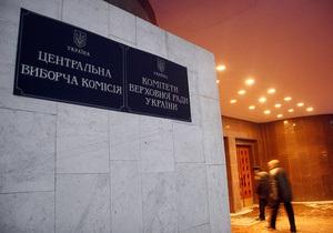 Ющенко предложил Раде назначить членом ЦИК представителя Литвина