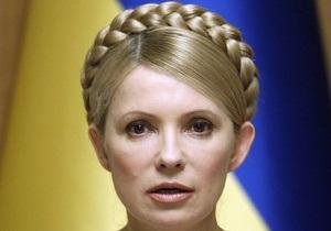Решение КС по коалиции: сегодня Тимошенко проведет брифинг