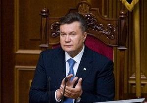 Янукович внес в ВР законопроект о декриминализации экономических преступлений