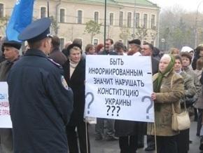 Парламент Крыма просит Ющенко отменить запрет на российские каналы