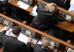 Корреспондент выяснил, возможно ли в парламентах Европы голосование  за себя и за того парня