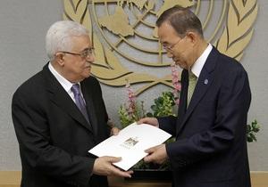 Эксперты СБ ООН приступили к рассмотрению заявки Палестины