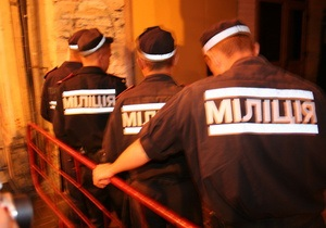 Почти треть украинцев воспринимают милицию как фактор опасности, а не защиты - опрос