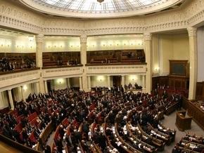 Дело опубликовало список самых расточительных народных депутатов