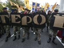 Опрос: В Украине уменьшилось количество противников признания УПА