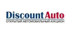 С 21 сентября в Киеве по улице Боженко, 24 заработает постоянный живой автомобильный аукцион DiscountAuto