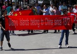 Масштабные антияпонские акции протеста проходят в Китае