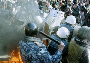 Участники акции Украина без Кучмы провели митинг