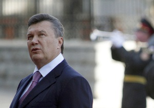 Суд зарегистрировал заявление о совершении преступления Януковичем