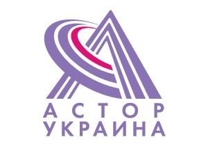 Автоматизация сети магазинов  Вересень