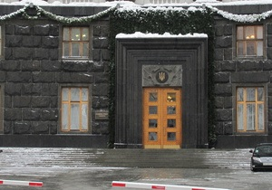 Новый Кабмин - Источник: Зубов стал министром промышленной политики