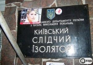 В Киеве инспектора Лукьяновского СИЗО обвиняют в передаче наркотиков заключенным