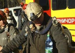На шахте в Днепропетровской области произошло возгорание метана, есть пострадавшие