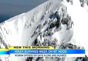 Новости США - странные новости: Жительница США провела шесть дней в пещере без еды