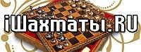 Открытие нового шахматного портала