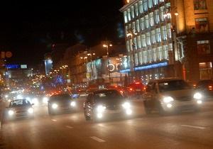 Киевавтодор просит водителей воздержаться от поездок по городу в связи с уборкой улиц от снега