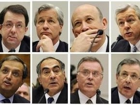 Американские банкиры отчитались за потраченные средства