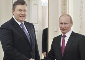 Источник: Скорее всего, Янукович не примет участия в инаугурации Путина