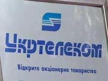 ФГИ приостановит приватизацию Укртелекома, ОПЗ и облэнерго