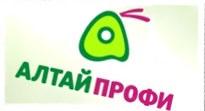 Компания  Сибирь-Алтай  запускает акцию по раннему бронирования летних туров в Горный Алтай