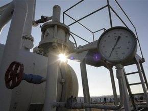 Ведомости: Нафтогаз платит
