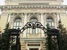 Со счетов Центробанка РФ во Франции сняты все аресты