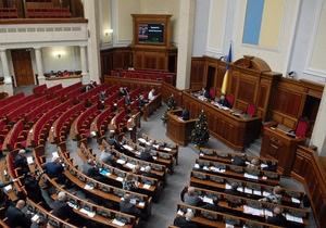 В Раде зарегистрирован проект госбюджета-2013