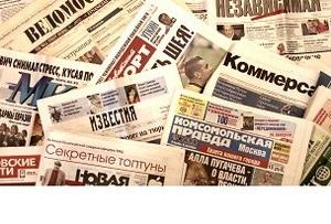 Пресса России: бизнесмены заплатят за амнистию