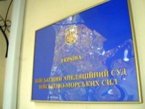 Обвиняемых по делу о взрывах в Лозовой признали виновными и сразу же амнистировали