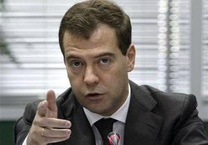Медведев отдал распоряжение уничтожать террористов, оказывающих сопротивление