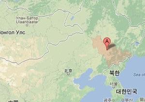 Новости Китая - При взрыве в китайской шахте погибли 28 горняков