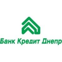 Банк «Кредит-Днепр» увеличил процентные ставки в иностранной валюте по вкладам физических лиц