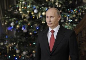 Новый год Путин встретит в кругу семьи