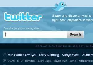 За последние месяцы аудитория Twitter выросла на 30 миллионов