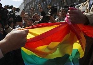 На акциях гей-активистов в Москве задержали 40 человек