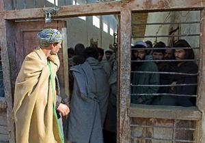 Красный Крест подтвердил наличие особой тюрьмы в афганском Баграме