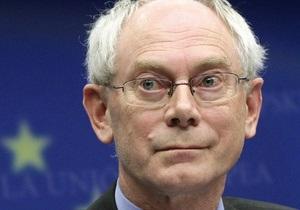 Ван Ромпей остался на посту главы ЕС на второй срок