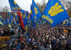 ВО Свобода готова поддержать предложение Объединенной оппозиции о бойкоте новой Рады