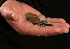 Бютовцы в Раде собирают деньги на покупку кастрюль для Богословской